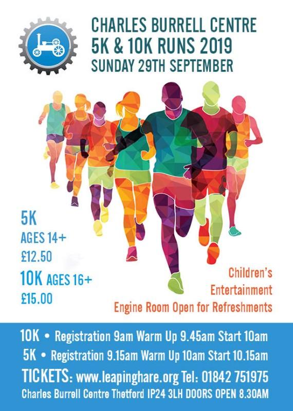 Charles Burrell Centre 5K & 10K Runs