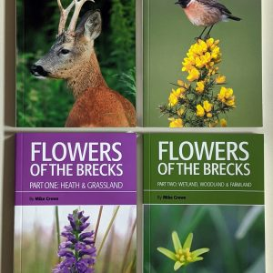 Leaping Hare shop BTO Pocket Brecks Guides